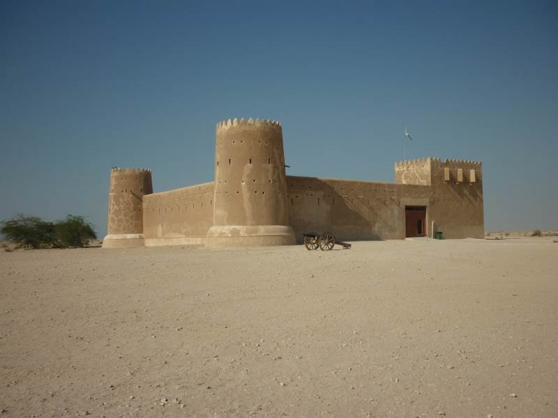 Al Zubarah Northwest Of Qatar