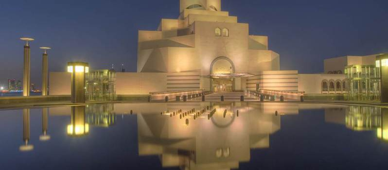 The Museum Of Islamic Art Doha